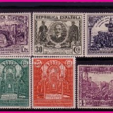 Sellos: 1931 III CONGRESO DE LA UPP, EDIFIL Nº 604 A 613 *. Lote 63775055