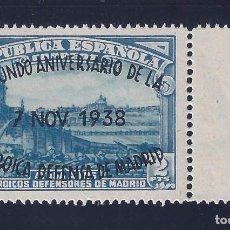Sellos: EDIFIL 789 II ANIVERSARIO DE LA DEFENSA DE MADRID 1938 (VARIEDADES EN LA SOBRECARGA). MNH **. Lote 101526796