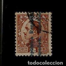 Sellos: II REPUBLICA - ALFONSO XIII - SOBRECARGADOS - EDIFIL 593 - 1931. Lote 64159595