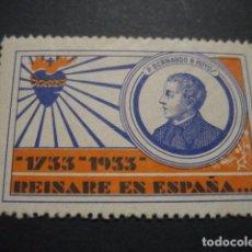 Sellos: SELLO JESUITA BERNARDO DE HOYOS 1733 - 1933 REINARE EN ESPAÑA. Lote 64406469