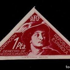 Sellos: TCL2-627 REPUBLICA ESPAÑOLA - AFO -EXPORTACION - DERECHO DE RECONOCIMIENTO - 1 PESETA GRANATE - NO. Lote 64813983