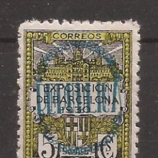 Sellos: 1931 AYTO. BARCELONA - FIESTA NACIONAL CATALUÑA - SOBRECARGADO EDIFIL NE 6** VC 20,00€. Lote 65511038