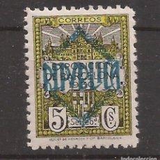 Sellos: 1931 AYTO. BARCELONA - FIESTA NACIONAL CATALUÑA - SOBRECARGADO EDIFIL NE 7** VC 20,00€. Lote 65513138
