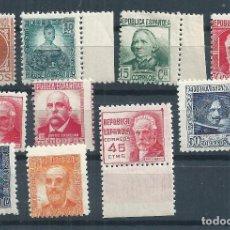 Sellos: R11.G1 / ESPAÑA NUEVOS 1936-38, MNH /**/ EDF. 731/40, CIFRA Y PERSONAJES. Lote 66638054