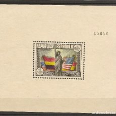 Sellos: EDIFIL 764** HOJITA CONSTITUCIÓN EEUU 1938 NL919. Lote 66780398