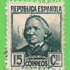 Sellos: AÑO 1936-1938. EDIFIL 733. CIFRA Y PERSONAJES. - ''CONCEPCIÓN ARENAL''. 1936-1938.. Lote 67012358