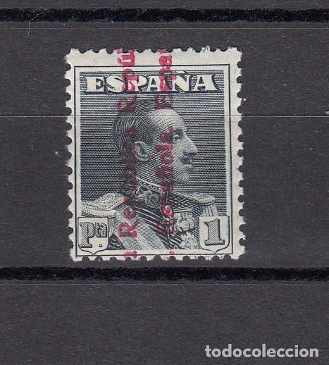 1931 EDIFIL Nº 602 / ** / (Sellos - España - II República de 1.931 a 1.939 - Nuevos)