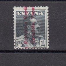 Sellos: 1931 EDIFIL Nº 602 / ** / . Lote 67334625