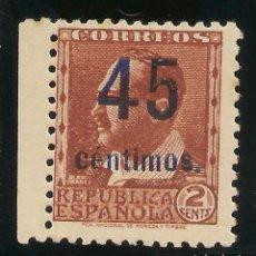 Sellos: EDIFIL NE28** LUJO HABNILITACIÓN CIFRAS 1938 NL955. Lote 67379233