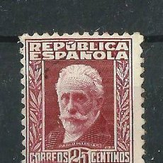 Sellos: ESPAÑA 1931-32 SEGUNDA REPUBLICA PABLO IGLESIAS. NUEVO SIN CHARNELA. Lote 67600881