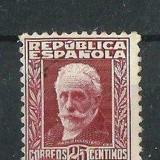 Sellos: ESPAÑA 1931-32 SEGUNDA REPUBLICA PABLO IGLESIAS.. Lote 258190660
