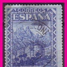 Sellos - 1931 MONTSERRAT, EDIFIL nº 644 (o) - 68482677
