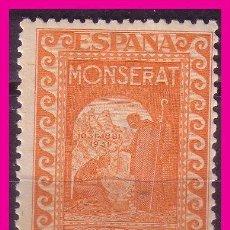 Sellos: 1931 MONTSERRAT, EDIFIL Nº 645 * *. Lote 68482897