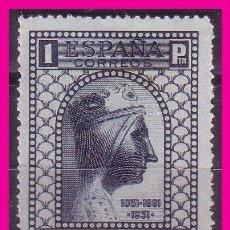 Sellos: 1931 MONTSERRAT, EDIFIL Nº 646 (*). Lote 68483065