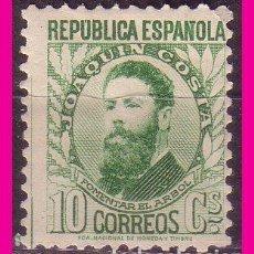 Sellos: 1931 PERSONAJES, CON Nº DE CONTROL, EDIFIL Nº 656 *. Lote 68496949