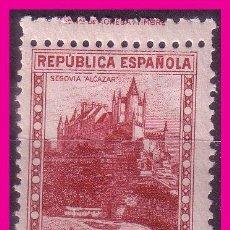 Sellos: 1932 PERSONAJES Y MONUMENTOS, EDIFIL Nº 674 DDH * * VARIEDAD. Lote 68505345