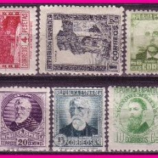 Sellos: 1932 PERSONAJES Y MONUMENTOS, EDIFIL Nº 662 A 675 * * COMPLETA. Lote 68505577