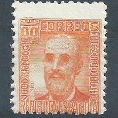 Sellos: R11.G1 / CIFRAS Y PERSONAJES AÑOS, 1936/38, NUEVO** S/F , CATL. 24 EUROS. Lote 68533837