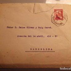 Sellos: AMBULANTE MARÍTIMO MAHÓN 2 BARCELONA - CARTA DE ALCUDIA A BARCELONA - SEGUNDA REPUBLICA ESPAÑOLA. Lote 68588709