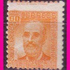 Sellos: 1936 - 38 CIFRA Y PERSONAJES, EDIFIL Nº 740 * * VARIEDAD. Lote 68590277