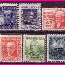 Selos: 1936 - 38 CIFRA Y PERSONAJES, EDIFIL Nº 731 A 740 * * COMPLETA. Lote 68590473