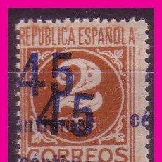 Sellos: 1938 CIFRAS, EDIFIL Nº 744HH * * VARIEDAD. Lote 68590741