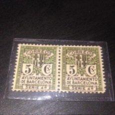 Selos: 2 SELLOS SIN CIRCULAR DE CORREOS , DEL AYUNTAMIENTO DE BARCELONA. Lote 69013565