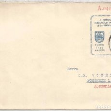 Sellos: II REPUBLICA ENTERO POSTAL II REUNION FEDERACION INTERNCIONAL PRENSA FILATELICA 1933 MAT ALCANCE NOR. Lote 69630217