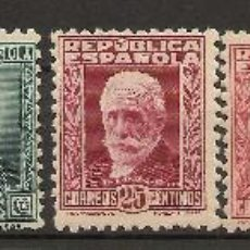 Sellos: EDIFIL 655/661** LUJO PERSONAJES 1931/32 SERIE COMPLETA NL978. Lote 70180213