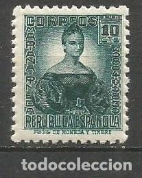 ESPAÑA REPUBLICA EDIFIL NUM. 732 ** NUEVO SIN FIJASELLOS (Sellos - España - II República de 1.931 a 1.939 - Nuevos)