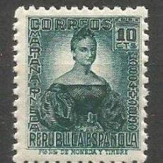 Sellos: ESPAÑA REPUBLICA EDIFIL NUM. 732 ** NUEVO SIN FIJASELLOS. Lote 151718798