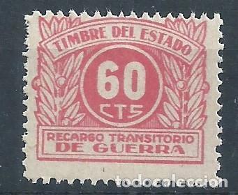 R11/ FISCALES 1938, CIFRAS, RECARGO TRANSITORIO DE GUERRA, ALEMANY Nº 6 ** (Sellos - España - II República de 1.931 a 1.939 - Nuevos)