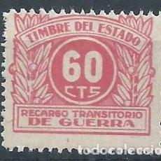 Sellos: R11/ FISCALES 1938, CIFRAS, RECARGO TRANSITORIO DE GUERRA, ALEMANY Nº 6 **. Lote 70764693