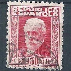Sellos: R11/ ESPAÑA USADOS 1931-32, EDF. 659, PERSONAJES. Lote 71112369