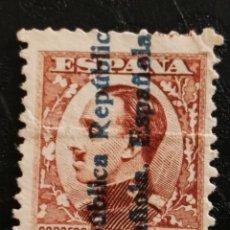 Sellos: USADO - EDIFIL 593 - SPAIN 1931 ALFONSO XIII SOBRECARGA REPUBLICA. Lote 71757415