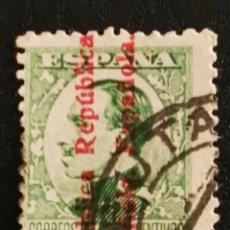 Francobolli: USADO - EDIFIL 595 - SPAIN 1931 ALFONSO XIII SOBRECARGA REPUBLICA. Lote 71846223