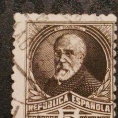 Sellos: USADO - EDIFIL 655 - SPAIN 1931/1932 PERSONAJES. Lote 71847879