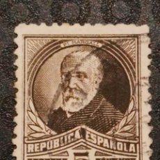 Sellos: USADO - EDIFIL 655 - SPAIN 1931/1932 PERSONAJES. Lote 71847955