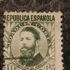Francobolli: USADO - EDIFIL 656 - SPAIN 1931/1932 PERSONAJES. Lote 71848107