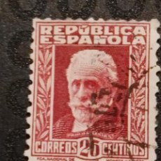 Sellos: USADO - EDIFIL 658 - SPAIN 1931/1932 PERSONAJES. Lote 71848247