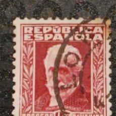 Sellos: USADO - EDIFIL 658 - SPAIN 1931/1932 PERSONAJES. Lote 71848263