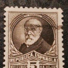 Francobolli: USADO - EDIFIL 663 - SPAIN 1932 PERSONAJES Y MONUMENTOS. Lote 71850339