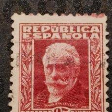 Francobolli: USADO - EDIFIL 667 - SPAIN 1932 PERSONAJES Y MONUMENTOS. Lote 71850847