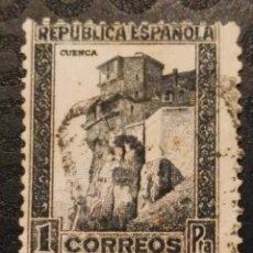 Sellos: USADO - EDIFIL 673 - SPAIN 1932 PERSONAJES Y MONUMENTOS. Lote 71851719