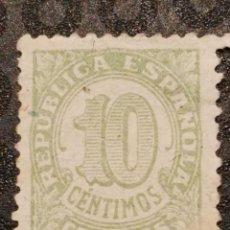 Sellos: USADO - EDIFIL 746 - SPAIN 1938 CIFRAS. Lote 71947311