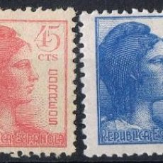 Sellos: 079. SERIE COMPLETA ALEGORIA REPUBLICA 1938. EDIFIL NUM 751 - 754 **. Lote 72684643
