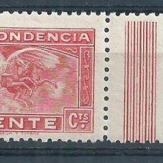 Sellos: R12.B3/ ESPAÑA NUEVOS ** , 1933, EDF. 679, ANGEL Y CABALLOS. Lote 73005555