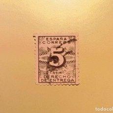 Sellos: 1931 - DERECHO DE ENTREGA - EDIFIL 592. Lote 73054863