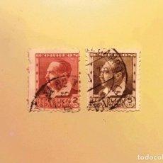Sellos: 1932 - VICENTE BLASCO IBAÑEZ - EDIFIL 662 Y EDIFIL 681. Lote 73056455