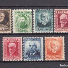 Sellos: 1931- 1932 PERSONAJES , EDIFIL Nº 655 / 661 , / * / . Lote 73420099